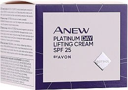 Духи, Парфюмерия, косметика Дневной лифтинг-крем с протинолом - Avon Anew Platinum Day Lifting Cream SPF 25 With Protinol