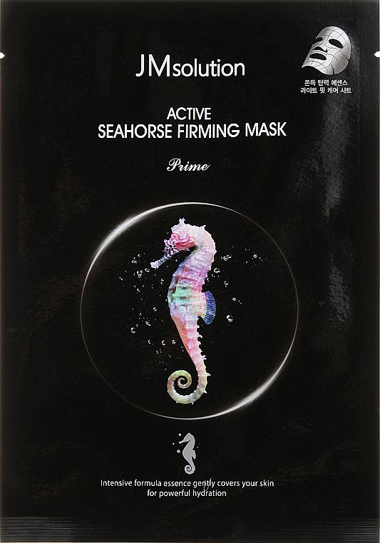 Укрепляющая маска с морским коньком - JMsolution Active SeaHorse Firming Mask Prime