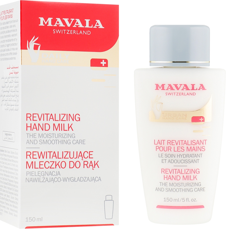 Восстанавливающее молочко для рук - Mavala Revitalizing Hand Milk