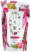 Духи, Парфюмерия, косметика Шампунь разглаживающий для поврежденных волос с ароматом горной сакуры - Kanebo Ichikami (сменный блок)