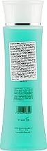 Шампунь нейтральний - Gli Elementi Neutral Shampoo — фото N2