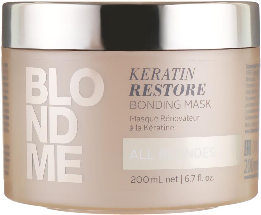 """Маска-бондинг для волос """"Кератиновое восстановление"""" для всех оттенков блонд - Schwarzkopf Professional Blondme Keratin Restore Bonding Mask"""