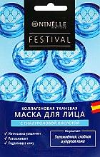 Духи, Парфюмерия, косметика Коллагеновая тканевая маска для лица с гиалуроновой кислотой - Ninelle Festival