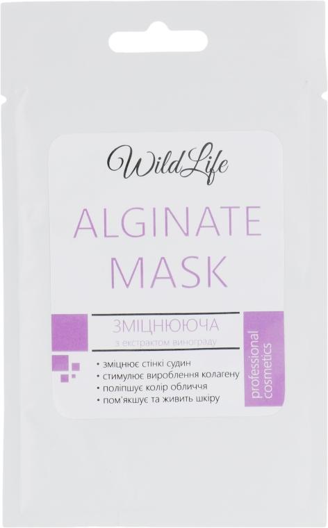 """Альгинатная маска """"Укрепляющая"""" с экстрактом винограда - WildLife"""