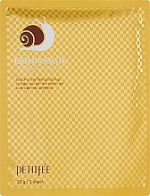 Духи, Парфюмерия, косметика Гидрогелевая маска для лица с золотом и улиткой - Petitfee&Koelf Gold & Snail Hydrogel Mask Pack