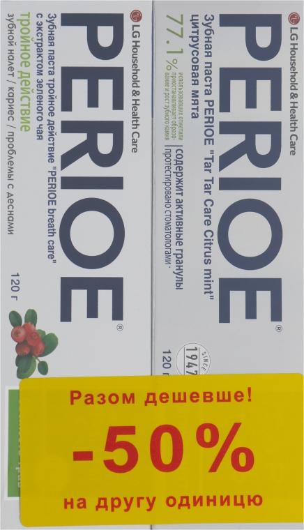 Набор - LG Household & Health Perioe Care Active Breath + TarTar Care Citrus Mint (t/paste/2x120g)