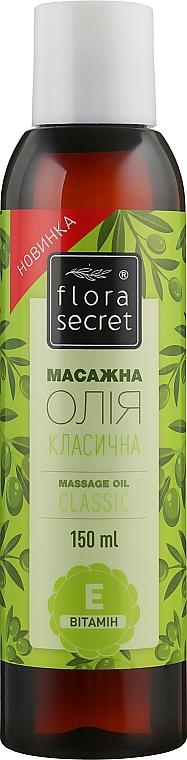 """Массажное масло """"Классическое"""" - Flora Secret"""