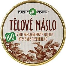 Духи, Парфюмерия, косметика Аргановое масло для тела - Purity Vision Bio Body Butter