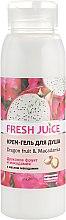 Парфумерія, косметика Крем-гель для душу - Fresh Juice Energy Mix Dragon Fruit & Macadamia