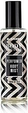 """Духи, Парфюмерия, косметика Мист для тела """"Прикосновение золота"""" - Mr.Scrubber Body Couture Perfume Body Mist Touch Of Gold"""