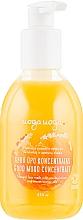 Духи, Парфюмерия, косметика Крем-гель для умывания с облепиховым и апельсиновым маслом - Uoga Uoga Good Mood Concentrate Natural Face Wash
