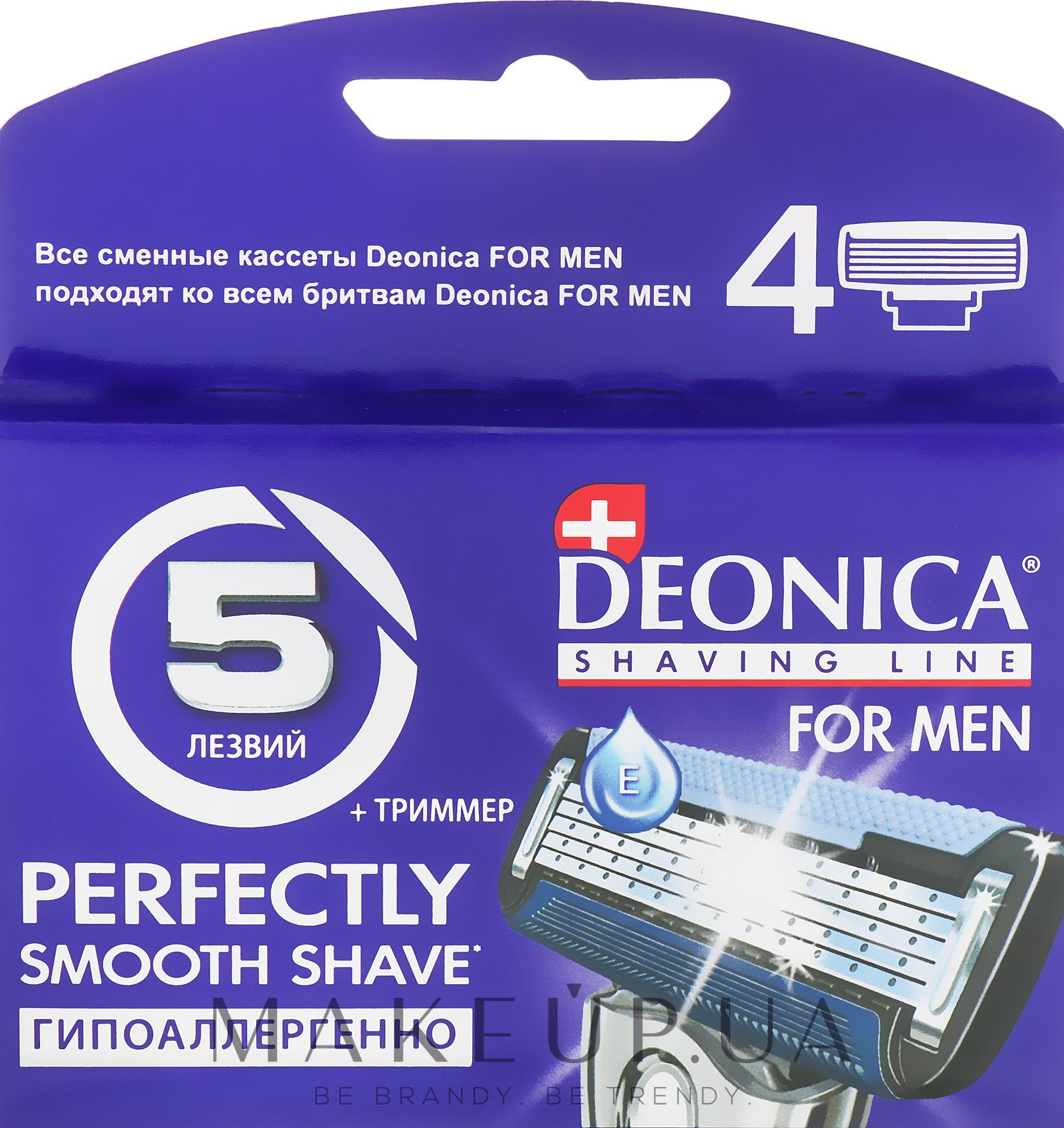 Сменные кассеты для бритья, 5 лезвий, 4 шт. - Deonica For Men — фото 4шт