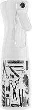 Духи, Парфюмерия, косметика Пульверизатор 13827, пластиковый, белый с черным - SPL
