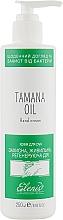 Духи, Парфюмерия, косметика Крем для рук и ногтей с маслом Таману - Elenis Tamana Oil Hand Cream