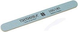 Духи, Парфюмерия, косметика Пилка прямая, 100/180 - Пилинка