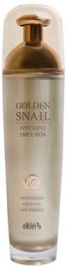 Эмульсия питательная для лица - Skin79 Golden Snail Intensive Emulsion
