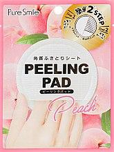 Духи, Парфюмерия, косметика Пилинг-диск для лица с экстрактом персика - Pure Smile Peeling Pad