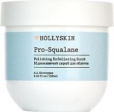 Духи, Парфюмерия, косметика Скраб для лица - Hollyskin Pro-Squalane Polishing Exfoliating Scrub