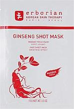 """Духи, Парфюмерия, косметика Восстанавливающая тканевая маска для лица """"Женьшень"""" - Erborian Ginseng Infusion Mask"""