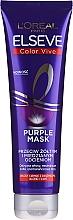 Духи, Парфюмерия, косметика Маска-нейтрализатор желтого оттенка - L'Oreal Paris Elseve Color-Vive Purple Mask