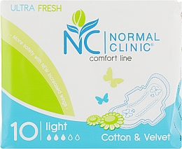 "Духи, Парфюмерия, косметика Прокладки ""Ultra fresh cotton"", 10шт - Normal Clinic"