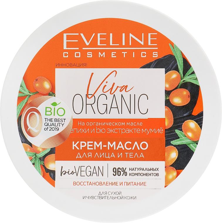 Крем-масло для лица и тела для сухой и чувствительной кожи - Eveline Cosmetics Viva Organic Body And Face Butter