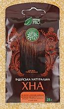 Духи, Парфюмерия, косметика Хна для волос индийская натуральная - NaturPro