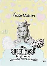 Духи, Парфюмерия, косметика Освещающая маска-патч для лица - Petite Maison