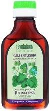 Духи, Парфюмерия, косметика Масло «Репейное» для укрепления волос с активатором роста - Revolution Pro