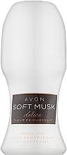 Духи, Парфюмерия, косметика Avon Soft Musk Delice Fleur de Chocolate - Дезодорант