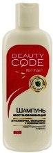 """Духи, Парфюмерия, косметика Шампунь для ослабленных волос """"Восстанавливающий"""" - Beauty Code For Hair"""