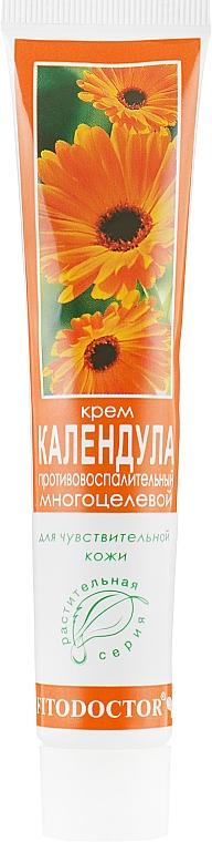 Крем «Календула» противовоспалительный многоцелевой для чувствительной кожи - Фитодоктор