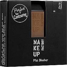 Духи, Парфюмерия, косметика Матовые румяна - Make Up Factory Mat Blusher