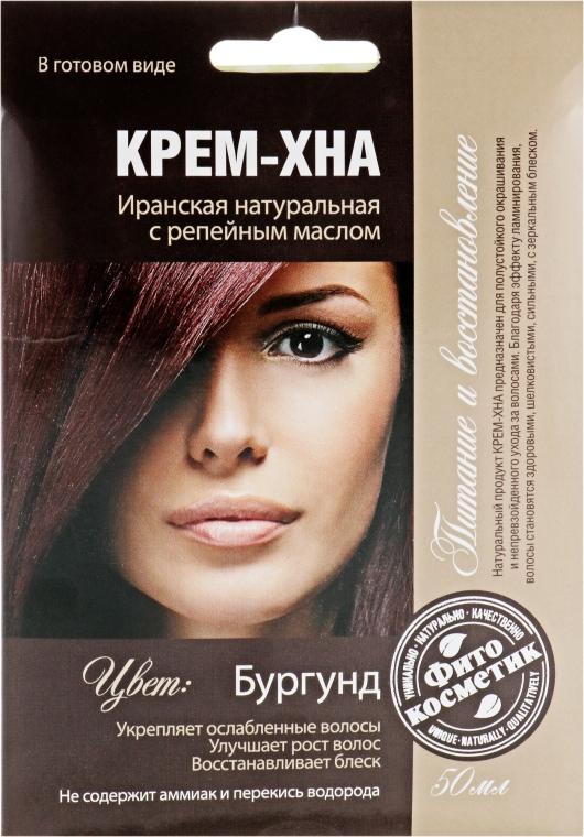 Крем-хна в готовом виде, с репейным маслом - Fito Косметик