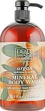 Духи, Парфюмерия, косметика Гель для душа с минералами Мертвого моря и аргановым маслом - Dead Sea Collection Argan Body Wash