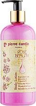 Духи, Парфюмерия, косметика Лосьон для тела - Pierre Cardin Rose Beauty Body Lotion