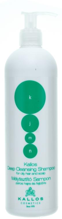 """Шампунь для жирных волос и кожи головы """"Очищающий"""" - Kallos Cosmetics Deep Cleansing Shampoo"""