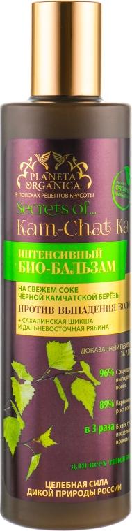 Интенсивный био-бальзам против выпадения волос - Planeta Organica Secrets Of Kam-Chat-Ka