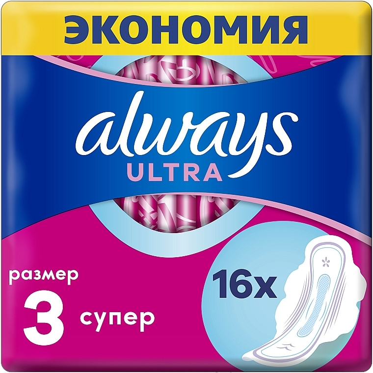 Гигиенические прокладки, размер 3,16шт - Always Ultra Super