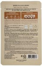 Маска-салфетка для лица с маслом ши - The Face Shop Real Nature Mask Shea Butter — фото N2