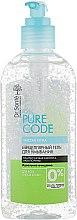 Духи, Парфюмерия, косметика Мицеллярный гель для умывания для всех типов кожи - Dr. Sante Pure Code