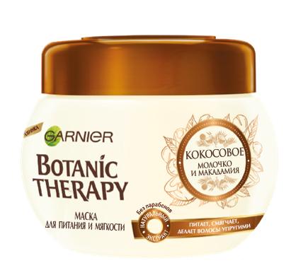 """Маска 3в1 """"Кокосовое молочко и макадамия"""" для нормальных и сухих волос - Garnier Botanic Therapy"""
