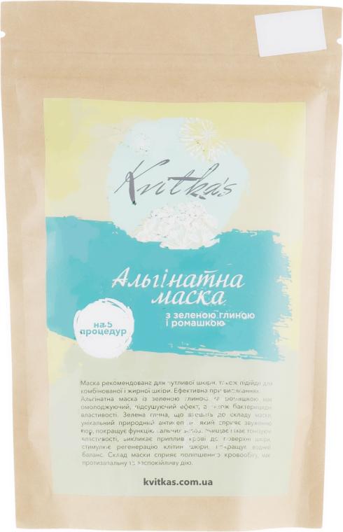 Альгинатная маска с зеленой глиной и ромашкой - Kvitka's