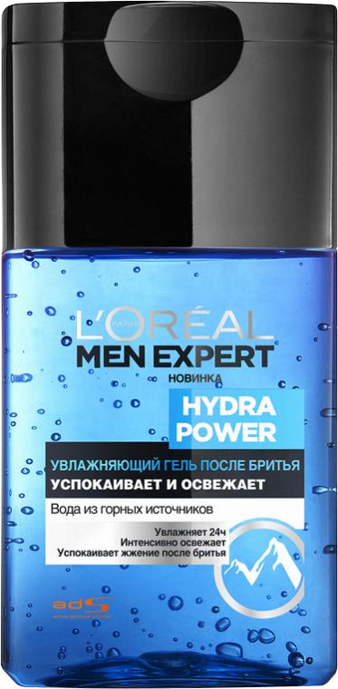 Увлажняющий гель после бритья - L'Oreal Paris Men Expert Hydra Power