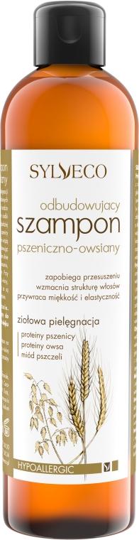 Обновляющий шампунь пшенично-овсяный - Sylveco Oat and Wheat Nourishing Shampoo