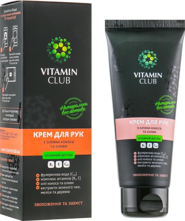 Крем для рук с маслами кокоса и оливы - VitaminClub