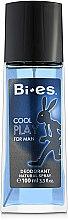 Духи, Парфюмерия, косметика Bi-Es Cool Play - Парфюмированный дезодорант-спрей