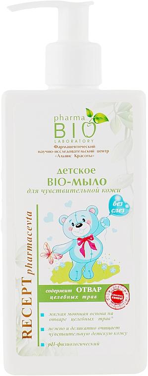 Детское BIO-мыло для чувствительной кожи - Pharma Bio Laboratory