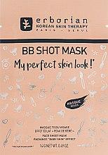 Духи, Парфюмерия, косметика Тканевая маска для лица - Erborian BB Shot Mask