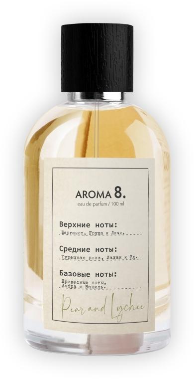 Sister's Aroma 8 - Парфюмированная вода